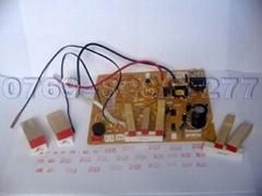 精细电子元件编码印章