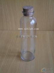 茶曲冷泡瓶