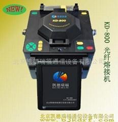 中外合資KD-800光纖熔接機