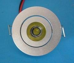 LED天花燈配件