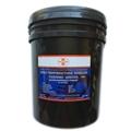 二硫化鉬潤滑噴劑 METALUB ML2120 2