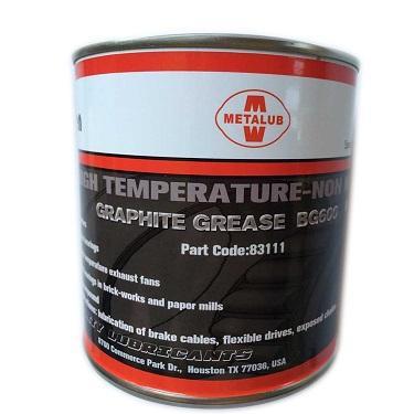 無滴點600度超高溫潤滑脂BG600 1