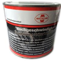 高速低溫潤滑脂CR50 3