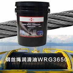 美特润METALUB钢丝绳表面润滑脂 高温耐磨极压钢丝绳润滑脂WRG3600
