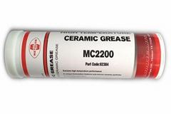白色高溫潤滑脂METALUB-MC2200