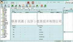 保险行业电话销售管理系统