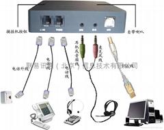 USB电话语音盒