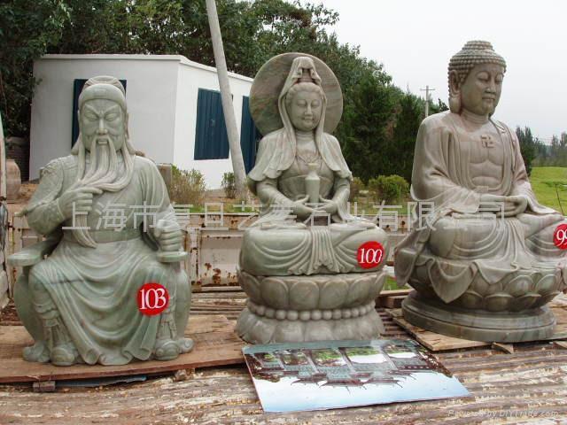 石雕觀音菩薩 4
