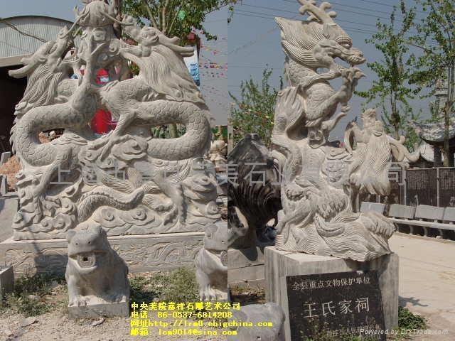 石雕九龍壁 4