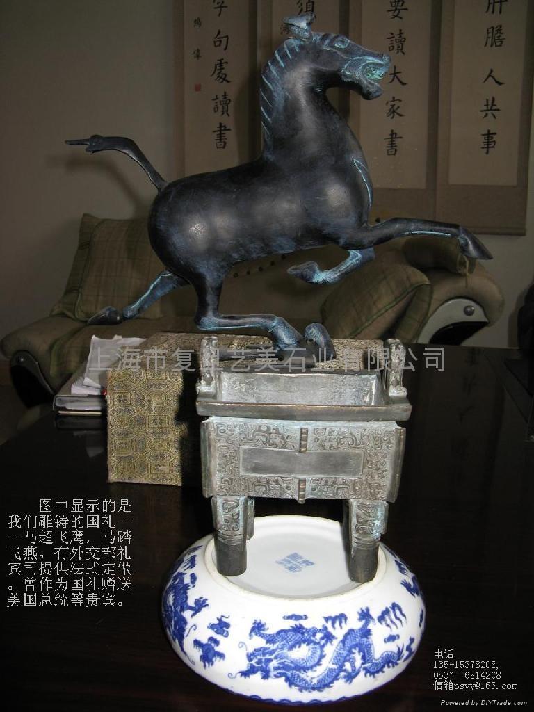 石雕馬 4