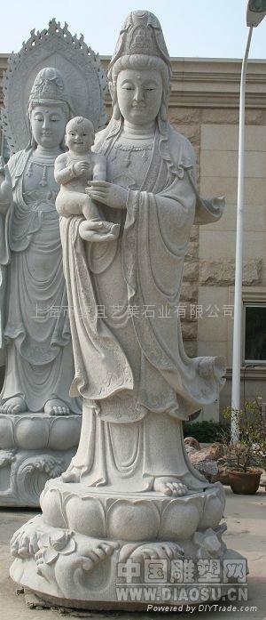 石雕觀音菩薩 5