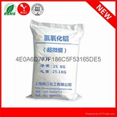 氫氧化鋁COA