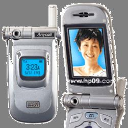射频放大器IC: PW370 2