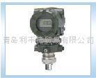 EJA510A絕對壓力變送器/530A壓力變送器