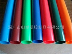 Color ABS plastic tube