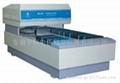 GC-911r放射免疫計數器