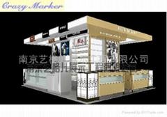 南京化妆品柜台