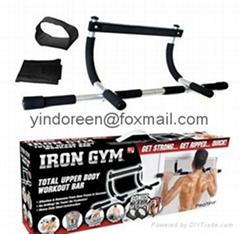 Iron gym bar
