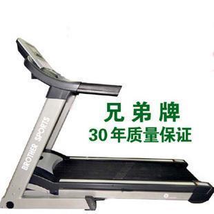 兄弟牌廠家直營:商用跑步機 BR-3011  1
