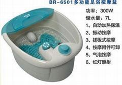兄弟牌足浴盆BR-6501