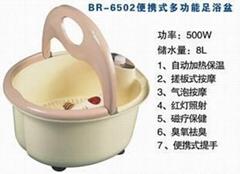 廠家直營兄弟牌足浴盆BR-6502