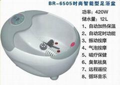 廠家直營兄弟牌足浴盆BR-6505