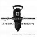上海英格索蘭氣動衝擊扳手5980A1 2