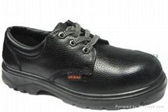 上海霍尼韦尔 安全鞋 现货 BC0919701