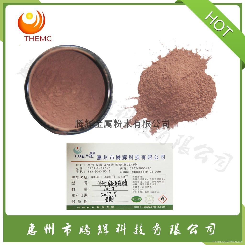 Dendritic silver copper clad powder 1