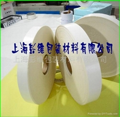 快递袋封口专用18mm宽单面离型纸
