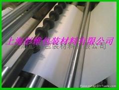 長期供應海綿背膠專用硅油紙