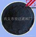 水处理脱色椰壳活性炭