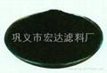 黑色粉状活性炭