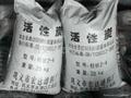 小包裝活性炭