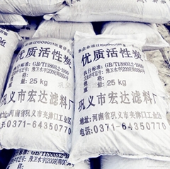 activated carbon Garnet filter material and gravel filter material