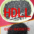 Activated carbon manufacturer