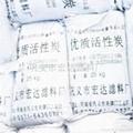 果壳活性炭,椰壳活性炭滤料,煤质柱状活性炭吸附剂