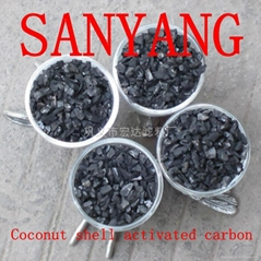 Coconut shell activated carbon, anthracite filter, water purification materials