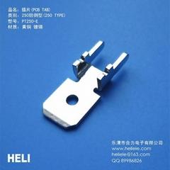 250防倒插片(6.3焊接插片)