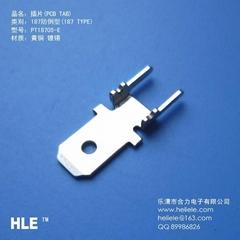 187防倒插片-4.8插片-PCB插片