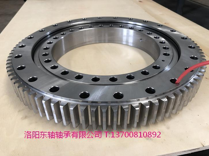 LM720648/LM720610Taper roller bearing 1