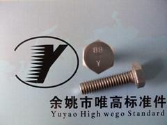 ASTM A193 B8/B8M外六角螺栓