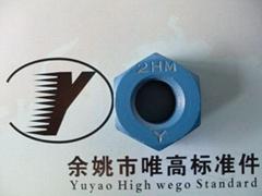 ASTM A194 2H 、2HM六角螺母