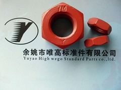 ASTM A194 Gr.4、7、 7M六角螺母