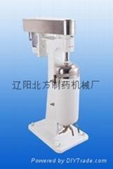 實驗室型管式分離機