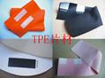 TPE油墨,橡胶油墨,SBS油墨,SEBS油墨 2