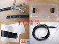 TPU油墨 、聚氨酯油墨 、橡胶油墨  2