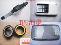 TPU油墨 、聚氨酯油墨 、橡胶油墨  5