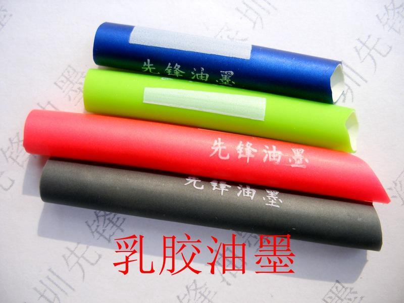 乳胶油墨、橡胶油墨、丝印油墨、移印油墨 4