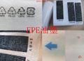 EPE油墨、珍珠棉油墨、丝印油墨、移印油墨  2